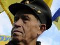 Во Львове отмечают 70-летие создания УПА