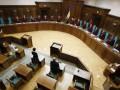 Избран новый состав Совета судей Украины (список)