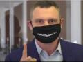 В Сети заметили, как Кличко