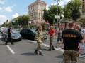 Арест айдаровца: активисты перекрыли Крещатик