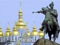 В Киеве зарегистрировали уже пять кандидатов на должность мэра
