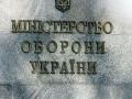 В Министерстве обороны подтвердили убийство украинского офицера в Крыму