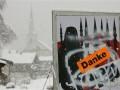 Прогноз: за год россияне скупят недвижимость на горнолыжных курортах на $300 млн