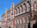 Китайцы заинтересовались украинским госбанком