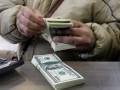 Украинская экономика рухнет от