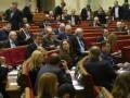 В Раде требуют отменить повышение зарплат министрам