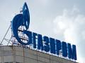 Газпром предъявил Нафтогазу штраф за недобор в $26,7 млрд