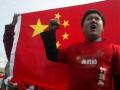 Крупнейшие японские компании приостановили работу в Китае из-за территориальных споров