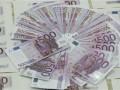 Греческая мифология поможет защитить купюры евро