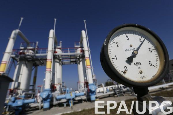 Нафтогаз не будет платить России за газ для оккупированных территорий
