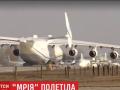 Самолет Мрия снова полетел в коммерческий рейс