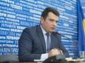 САП открыла дело против Сытника: Мог рассказать Омеляну об обыске