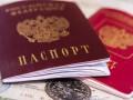 Из ОРДЛО вывезли первую группу граждан для получения паспортов РФ