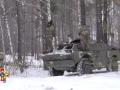ВСУ проводит учения с резервистами в Черниговской области