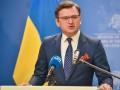 """""""Их место - нигде"""": Кулеба заявил, что """"ЛДНР"""" должны быть ликвидированы"""