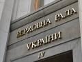 Заседание комитета ВР по рынку земли снова закончилось скандалом