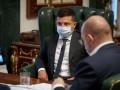 2 тысячи больных в день: У Зеленского обсудили вторую волну COVID