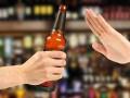 Супрун назвала глупостью лечение алкоголем