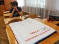 ЗН: В 2014 году сертификат ВНО по украинскому языку может стать обязательным не для всех вузов