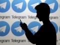 В работе Telegram по всему миру произошел сбой
