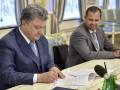 Президент подписал закон о