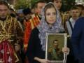 Россияне пройдут 700 км в память о расстрелянной царской семье