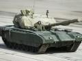 В России впервые опубликовали фото нового танка Армата