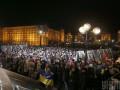 Дела Майдана: Экс-следователю милиции объявили подозрение