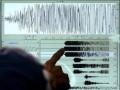На Курильских островах произошло сильное землетрясение