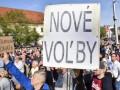Тысячи словаков вышли на улицы с требованием досрочных выборов
