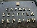 СБУ подтвердила депортацию российских журналистов