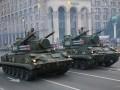 Киев готовится к параду: какие улицы перекроют