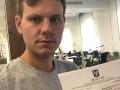 В Киеве напали на депутата горсовета от