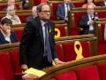 Парламент Каталонии с первой попытки не смог избрать главу правительства