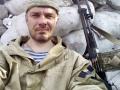 Командира отделения ВСУ оштрафовали за публикации в соцсети