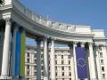 МИД осудил расстрел гумконвоя ООН в Сирии: Россия не хочет мира