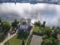 В Киеве дрон снял роскошные дома на Трухановом острове