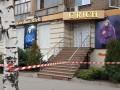 В Запорожье к двери магазина прикрепили гранату