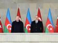 Алиев назвал часть Армении