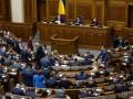 Украина ввела санкции против Никарагуа за Крым