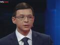 Нардеп назвал Евромайдан переворотом в прямом эфире