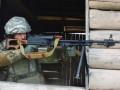 Штаб ООС отчитался за месяц перемирия на Донбассе