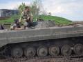 Штаб АТО: В Широкино работают снайперы