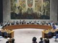 Совбез ООН принял резолюцию о совместной борьбе с терроризмом