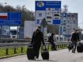 Украину внесли в список стран, которым хотят разрешить въезд в ЕС, - СМИ