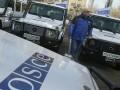 Делегация ОБСЕ не планирует ехать в Крым