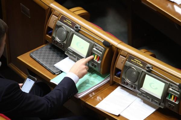 В Раде приняли закон о спецконфискации в первом чтении