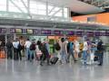 Аэропорты Украины увеличили свой пассажиропоток