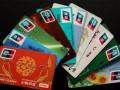 Китай запустил собственную международную платежную систему