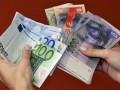 Пресса: ФРГ вела себя не безупречно в покупке краденых данных о неплательщиках налогов